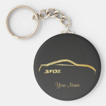 Nissan 350Z Gold Brush stroke Logo w/ faux carbon Keychain