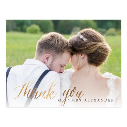 PixDezines Wedding Thank You/Faux Gold Script Postcard