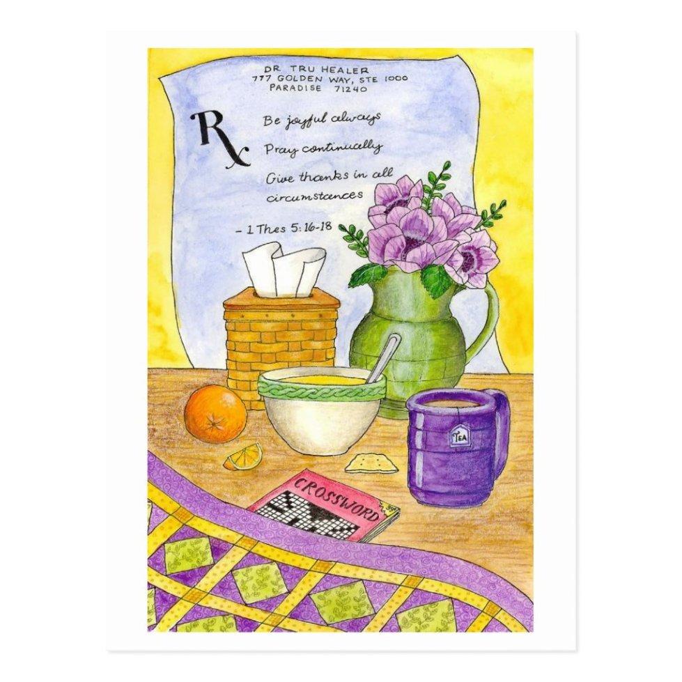 Prescription for Wellness Inspirational Postcard