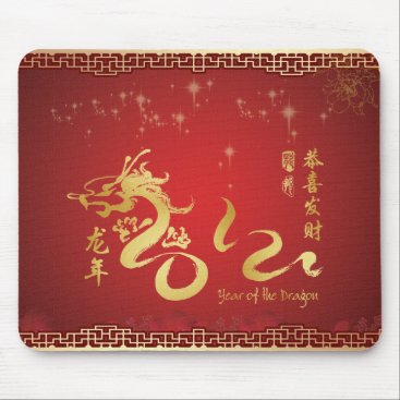 Red and Gold Year of the Dragon 2012 Mouse Pad