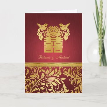 Red & Gold Damask Chinese Double Happiness Invitation