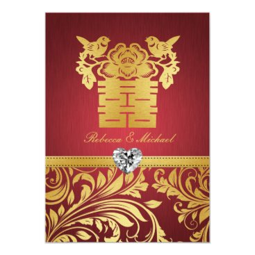 Red & Gold Damask, Chinese Double Happiness Invite
