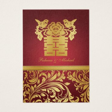Red & Gold Damask, Chinese Double Happiness RSVP Business Card