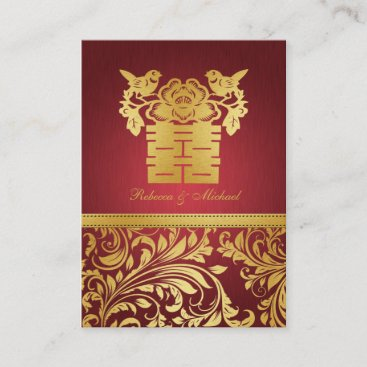 Red & Gold Damask, Chinese Double Happiness RSVP Enclosure Card