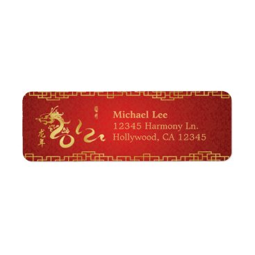 Red / Gold Year of the Dragon 2012 Calligraphy Label