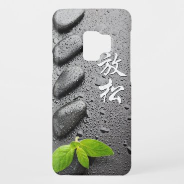 Relaxing Zen Stones with mint leaves Case-Mate Samsung Galaxy S9 Case
