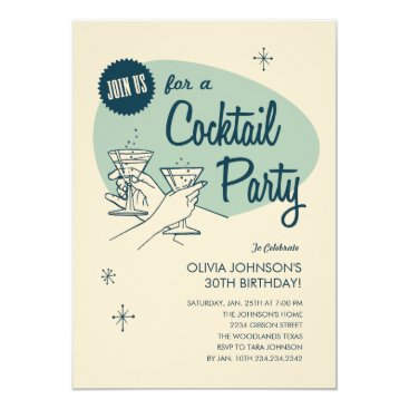 Retro Cocktail Party Invitations