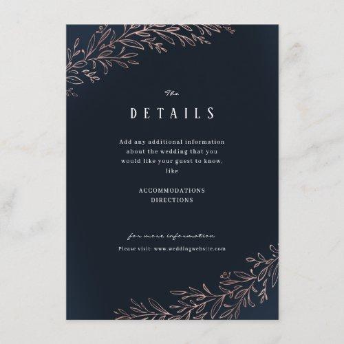Rose gold navy botanical foliage wedding details enclosure card