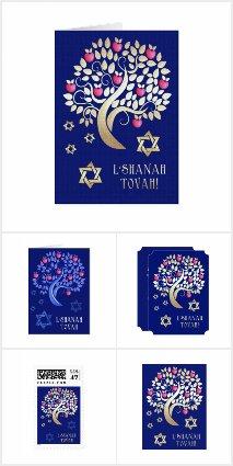 ROSH HASHANAH | JEWISH NEW YEAR CARDS & GIFTS