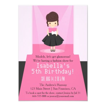 Runway Fashion Show Birthday Party Invitations