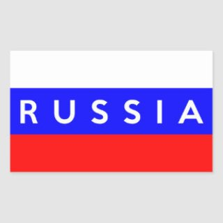 Image result for russia name