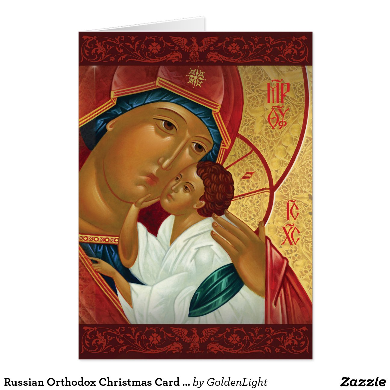 Russian Orthodox Christmas Greeting