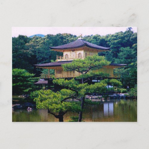Temple of the Golden Pavilion, Kyoto, Japan Postca postcard