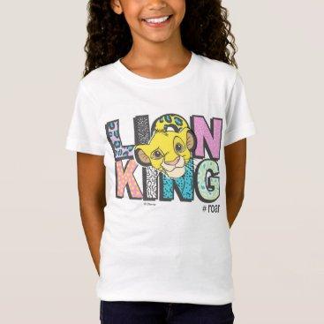 The Lion King | Simba #Roar T-Shirt