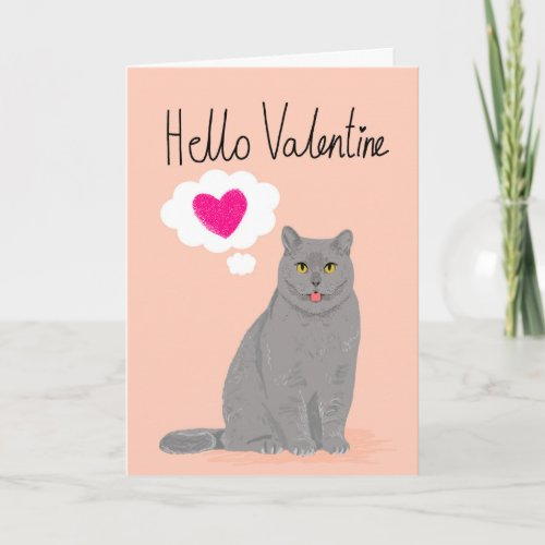 Valentine Cat Card - Love cat cute cat valentines