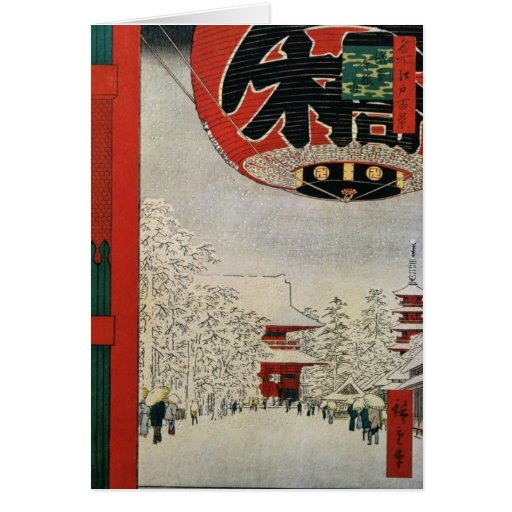 Vintage Japanese Christmas Cards For The Holidays Zazzle