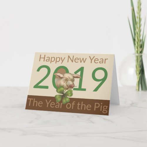 Vintage Pig with Clover in Mouth Year of the Pig Holiday Card