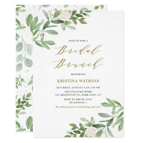 Watercolor Greenery and Flowers Bridal Brunch Invitation