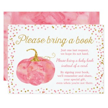 Watercolor Pumpkin Girl Baby Shower Bring a Book Invitation