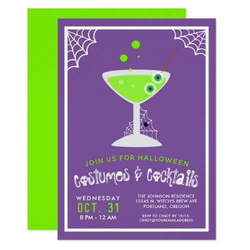 Witch's Brew Halloween Cocktail Costume Party Invitation