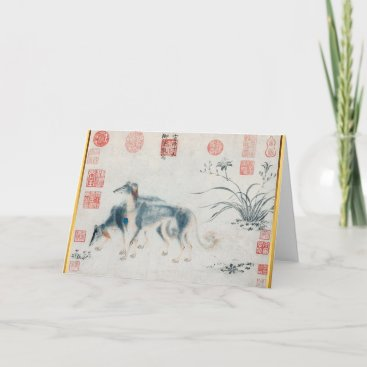 Year of the Dog 2018 Chinese Painting Greeting C Holiday Card