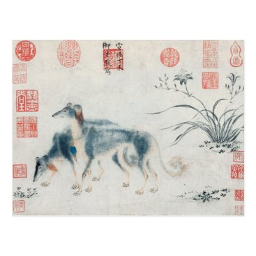 Year of the Dog 2018 Chinese Painting Postcard