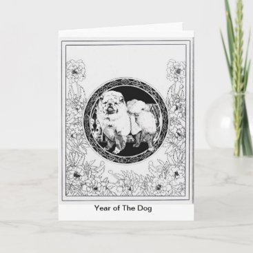 Year of the Dog Chinese astrology card