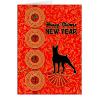 Year of the Dog Chinese New Year Mandarin Card