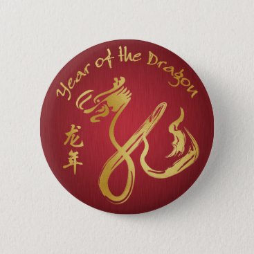 Year of the Dragon 2012 - Happy Chinese New Year Button
