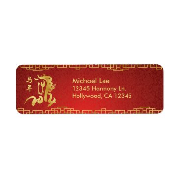 Year of the Horse 2014 - Chinese Lunar New Year Label