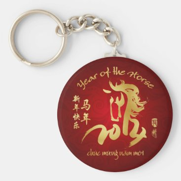 Year of the Horse 2014 - Vietnamese New Year - Tết Keychain