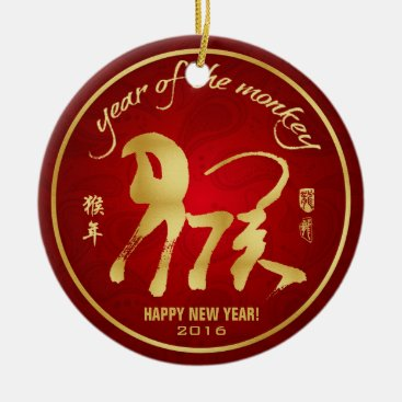 Year of the Monkey 2016 Ceramic Ornament