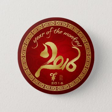 Year of the Monkey 2016 - Chinese New Year Pinback Button