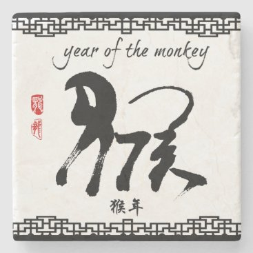 Year of the Monkey 2016 - Chinese New Year Stone Coaster
