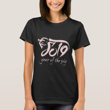 Year of the Pig - Chinese New Year 2019 (pink) T-Shirt