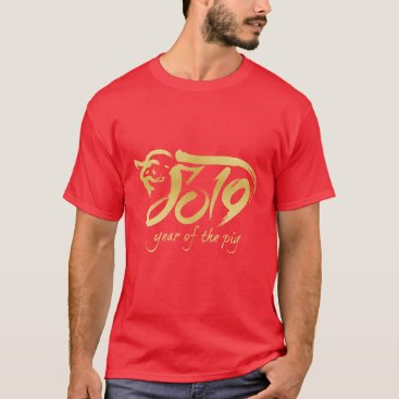 Year of the Pig - Chinese New Year 2019 T-Shirt
