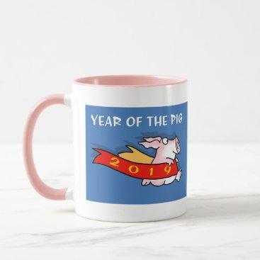 Year of the Pig Mug