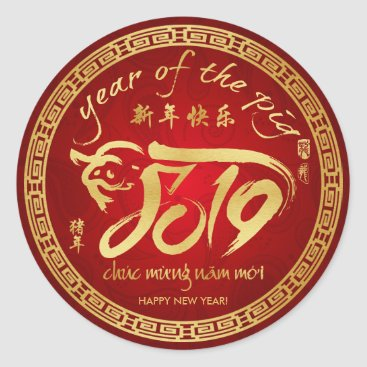 Year of the Pig Vietnamese New Year Wrist Stickers