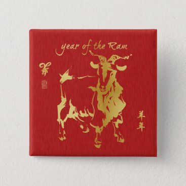 Year of the Ram - Chinese Lunar New Year 2015 Button