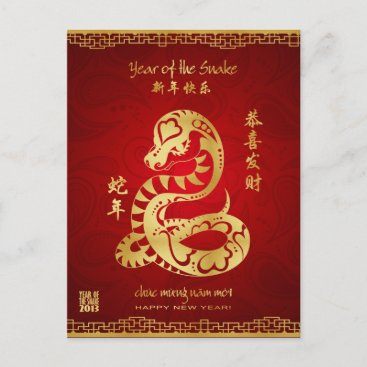 Year of the Snake 2013 - Vietnamese New Year - Tết Holiday Postcard