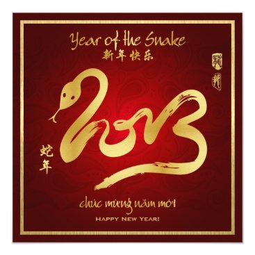 Year of the Snake - Vietnamese New Year - Tết 2013 Invitation