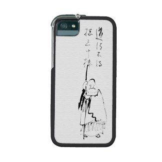 Zen painting meditation iphone case case for iPhone 5