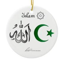 Islam - prydnad jul dekorationer