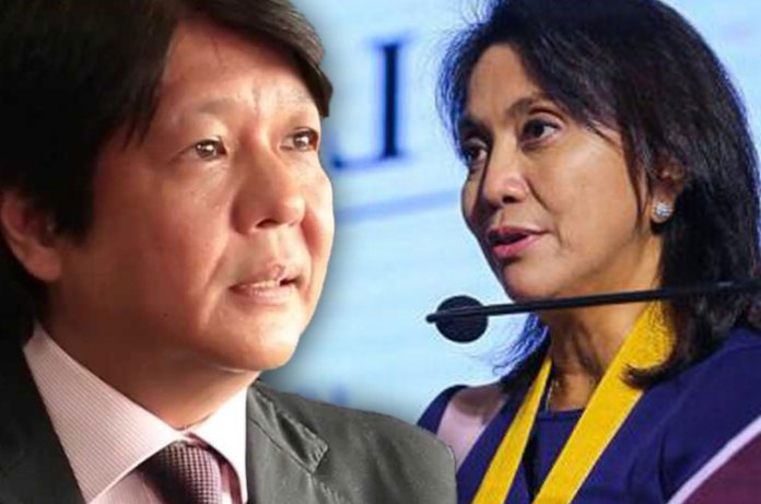 Image result for leni robredo with bongbong marcos