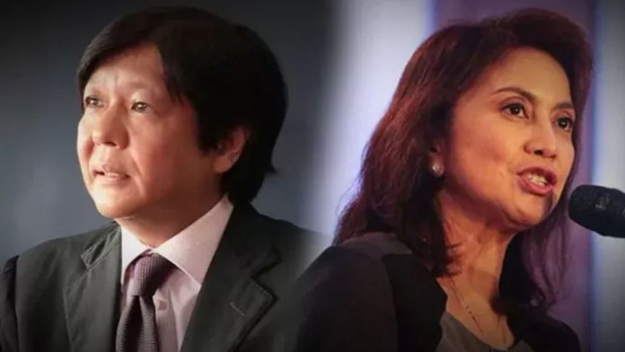 Image result for images for leni robredo with bongbong marcos