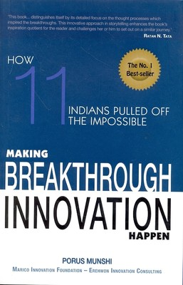 PBTO12: Making Breakthrough Innovations Happen with