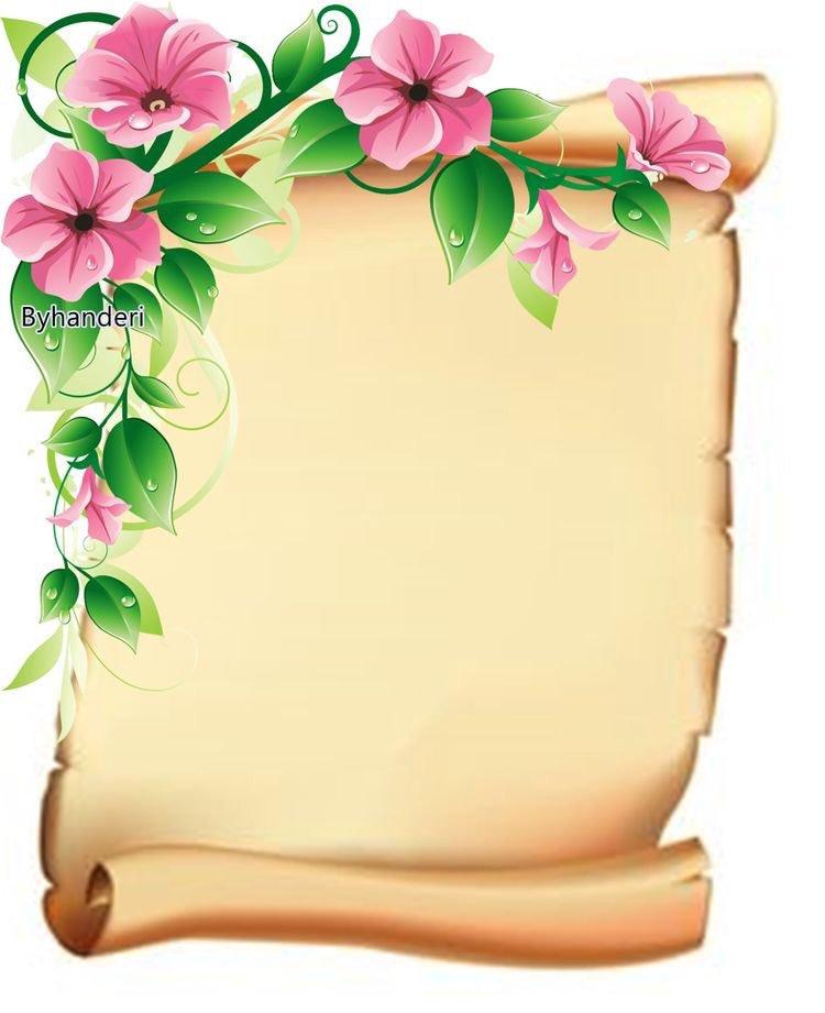 بطاقات دعوة زفاف جاهزة للكتابة عليها Doc Bitaqa Blog