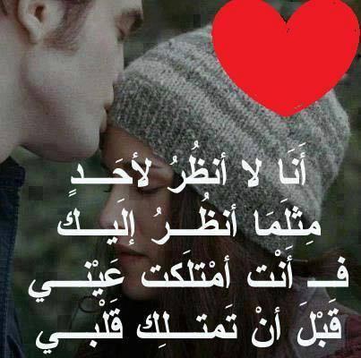 كلام عن الحب والرومانسيه اجمل ما قيل في الحب والعشق بين الاحباب