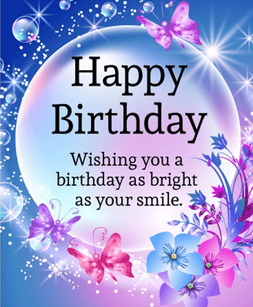 Greetings Birthday Message Daughter