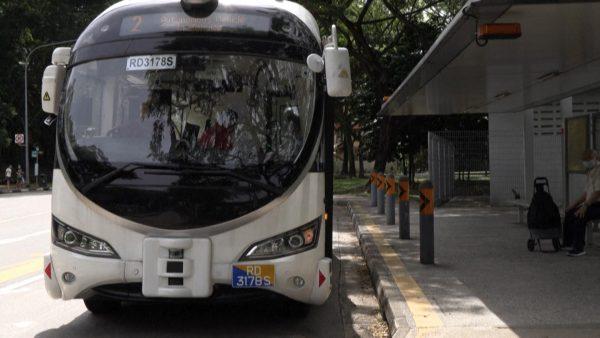 Autobús autónomo puesto a prueba durante tres meses en  Singapur.